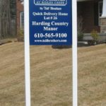 Post and panel MDO homesite sign with vinyl graphics and copper post caps Ridley Creek, PA