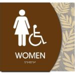 ADA Restroom Sign in Classic Collection