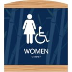ADA Restroom Sign in Studio Collection